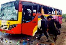 bus-aremania